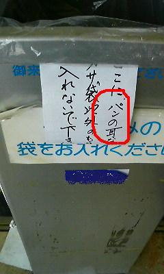 201104281238001